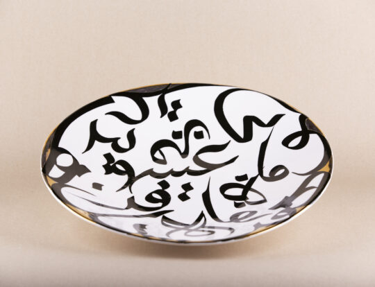 Typography Serving Dish Platter